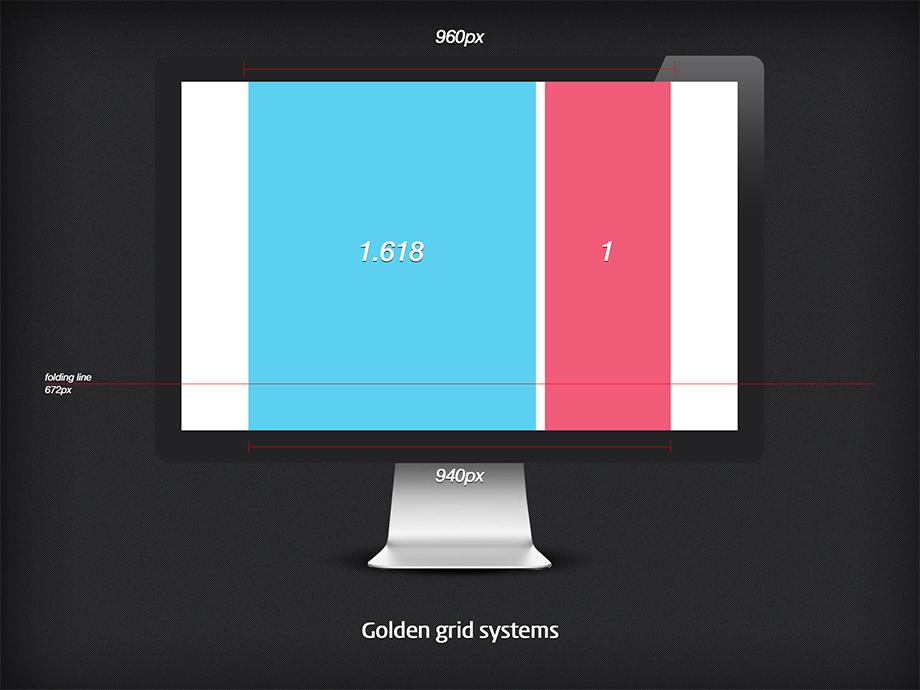 다음 웹 사이트 디자인